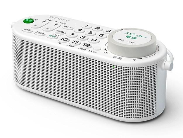 Sony-SRS-LSR100-260815-1