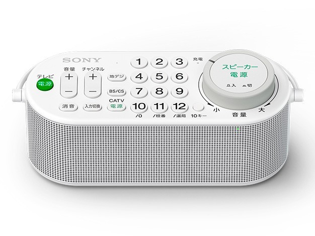 Sony-SRS-LSR100-260815-2