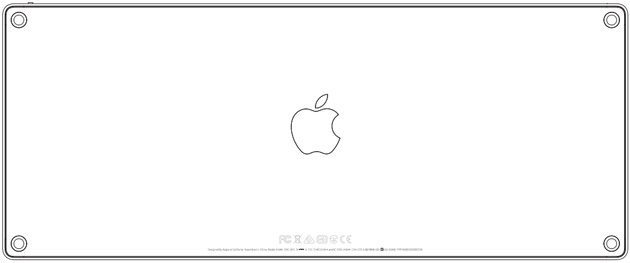 apple-wireless-keyboard-2015-fcc-170815