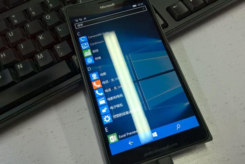 microsoft-lumia-950-xl-sizinti-050815