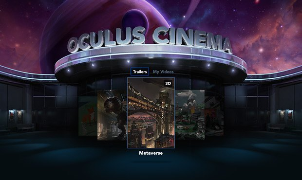 oculus-cinema-070815
