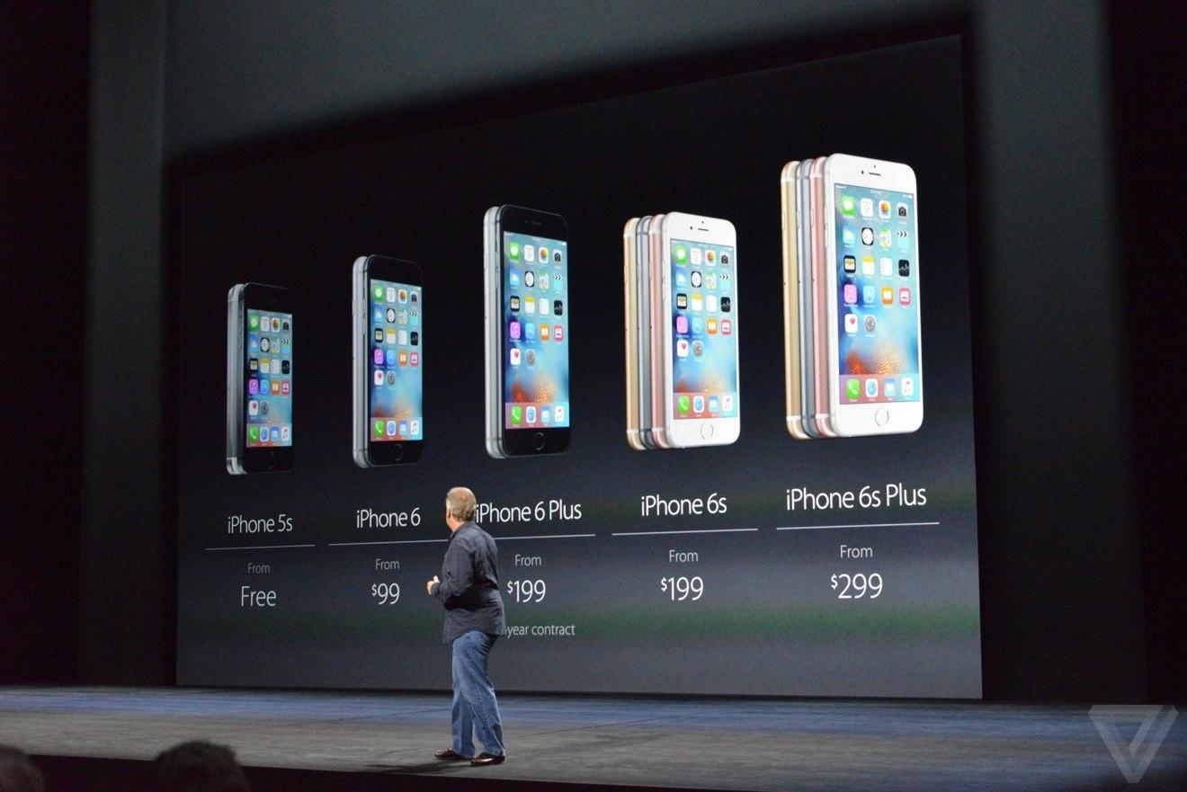 apple-iphone-6s-live-_2336