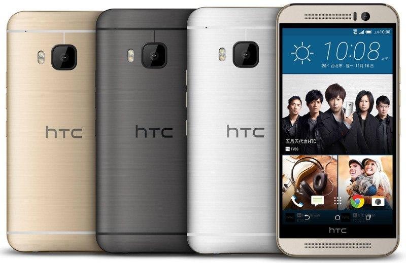 htc-one-m9s-181115
