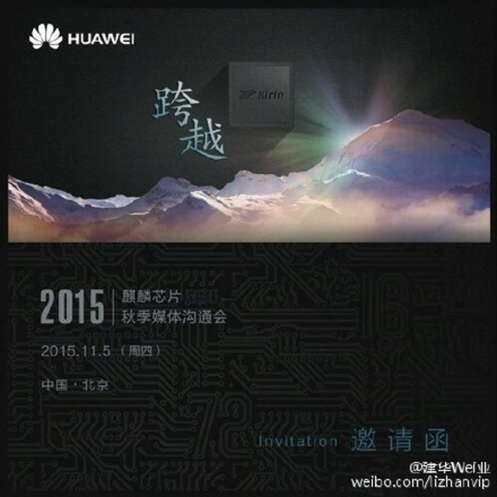 huawei-kirin-950-etkinlik-031115