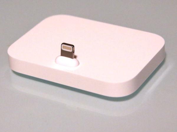 apple-iphone-lightning-dock-141215