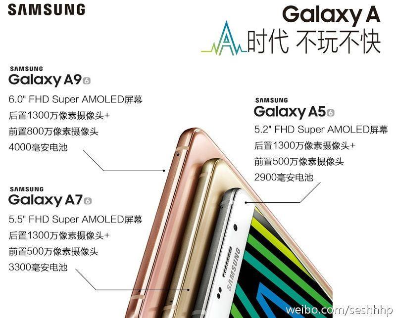 samsung-galaxy-a9-241215-2