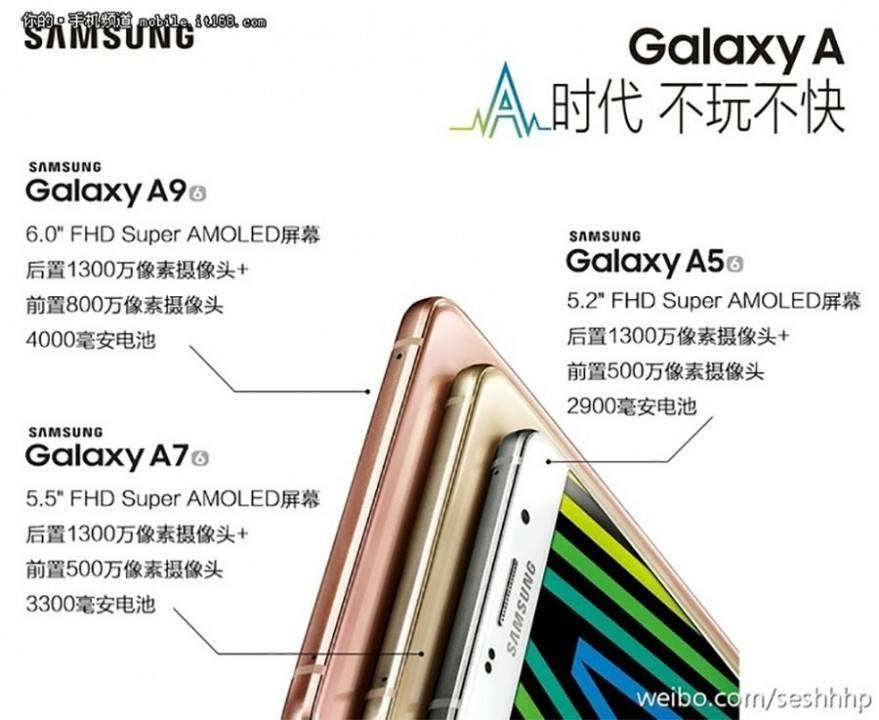 Samsung Galaxy A9 Tanıtım Sızıntı
