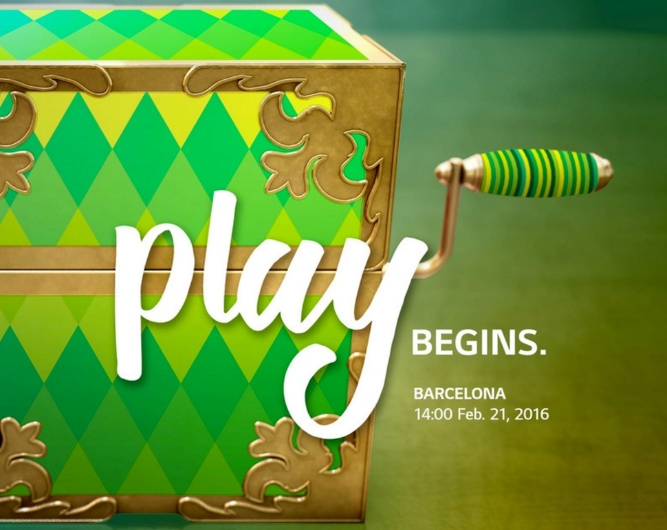 lg mwc 2016 play begins