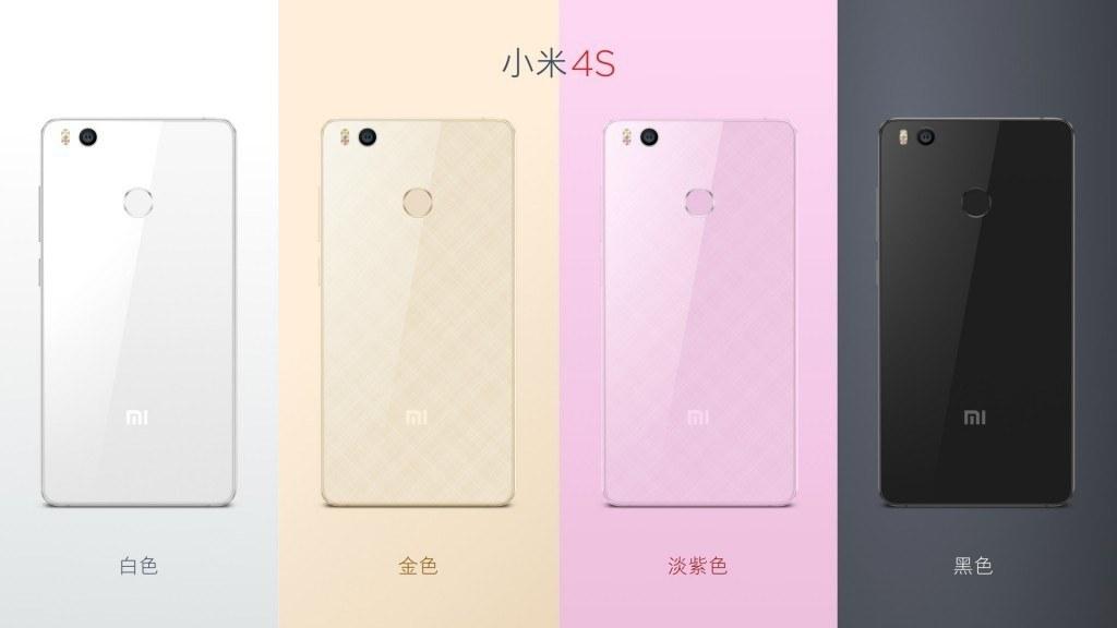 xiaomi-mi-4s-240216-2