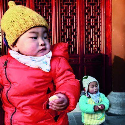 Yu Zang, Quzhou, CN