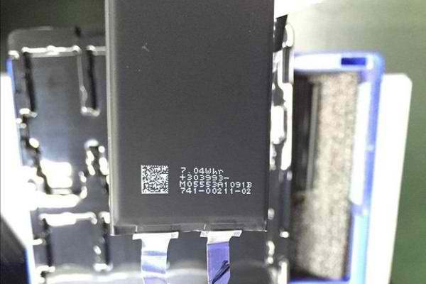 iphone 7 dedikodulari batarya