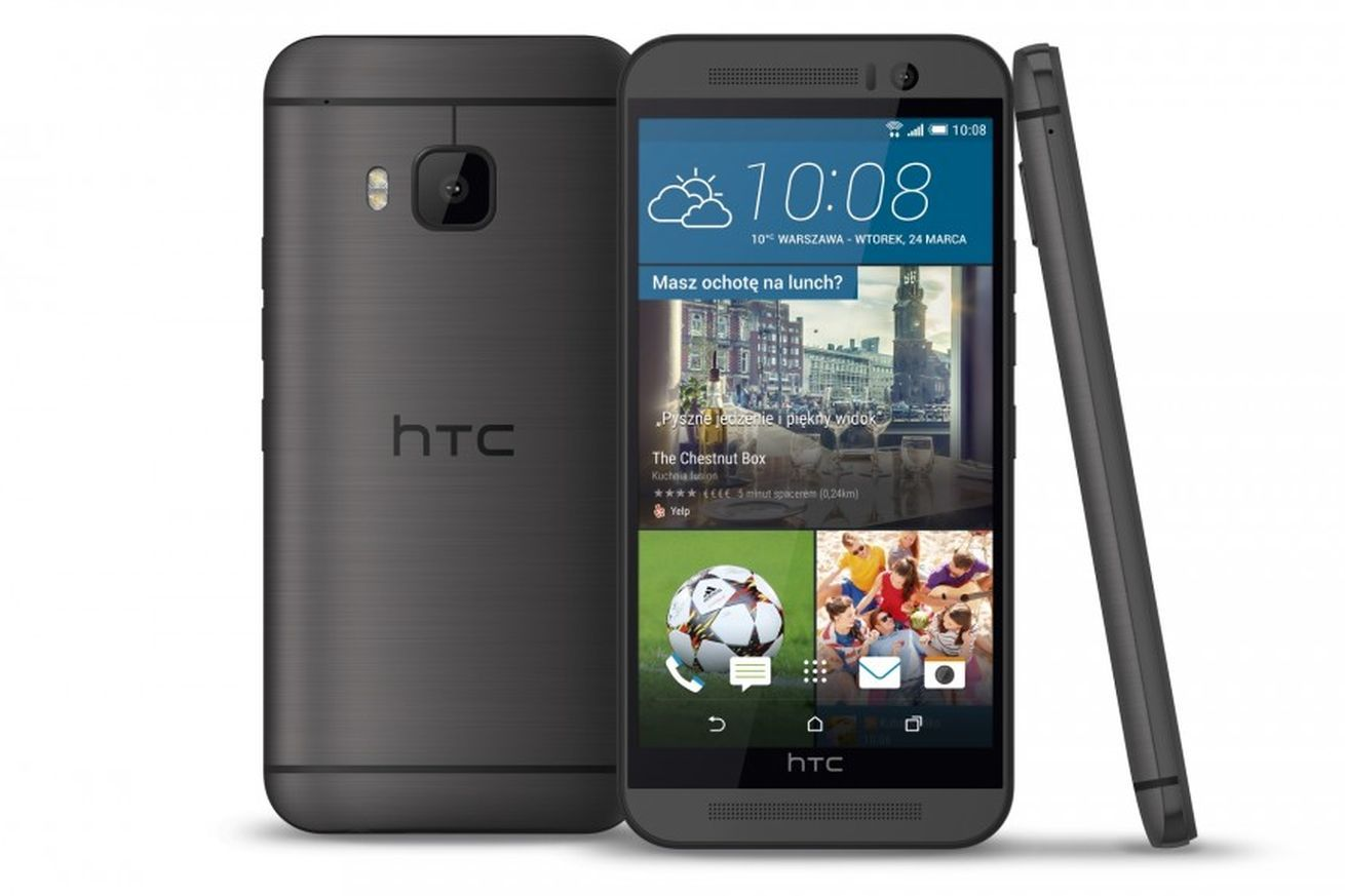 htc one m9 prime edition