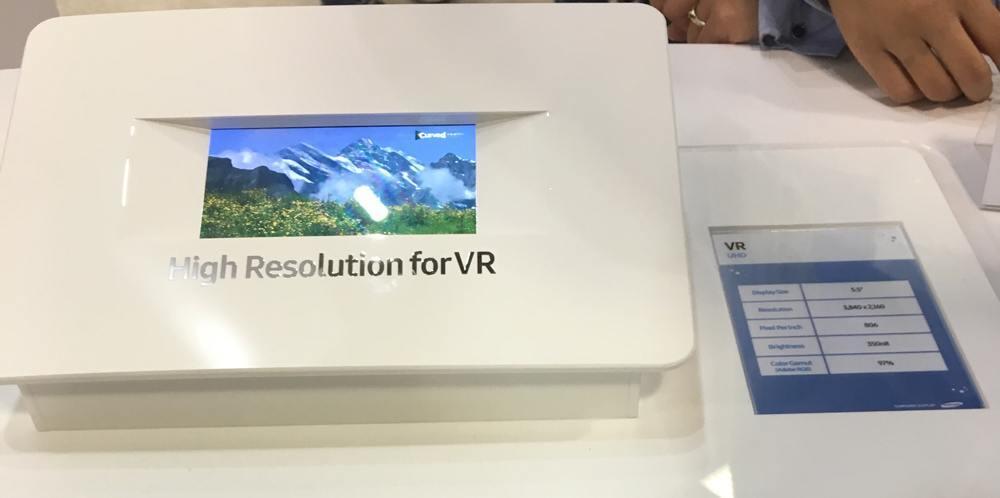 Samsung akıllı telefon ekranlarını sanal gerçekliğe uygun olarak tasarlıyor