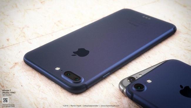 iphone-7-taslak-130616-1