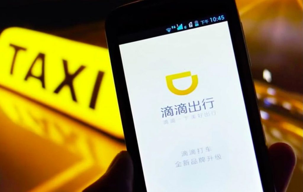 apple didi chuxing