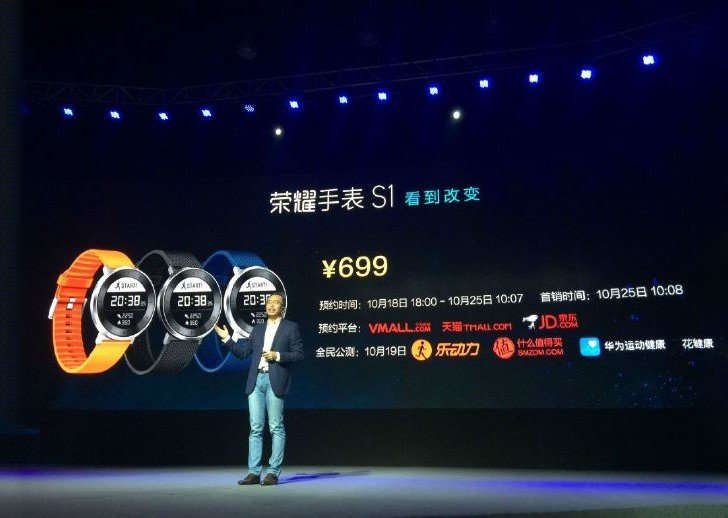 huawei honor watch s1