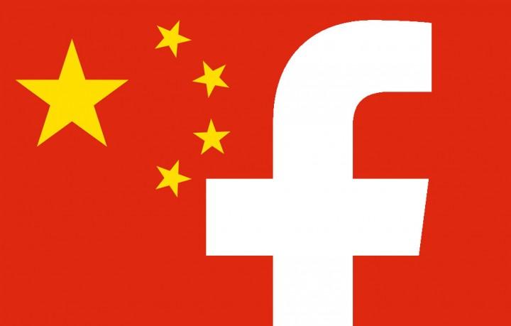 facebook cin