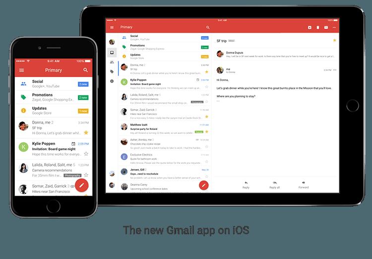 gmail-iphone-081116-1