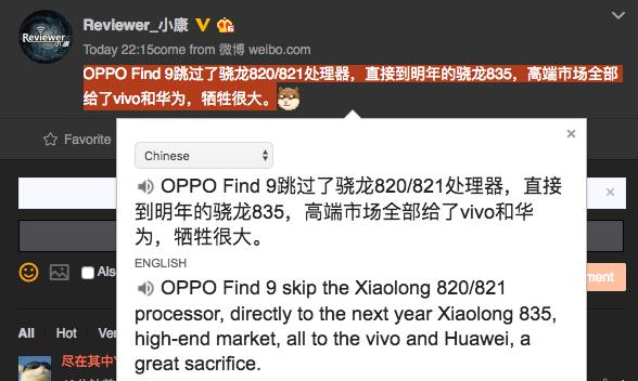 oppo-find-9-251116