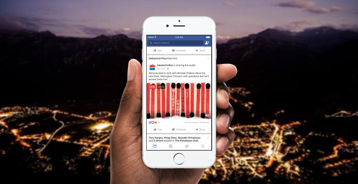 facebook-live-audio-211216-1