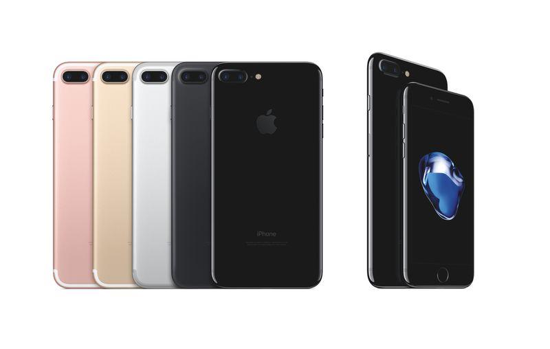 iphone-7-110117