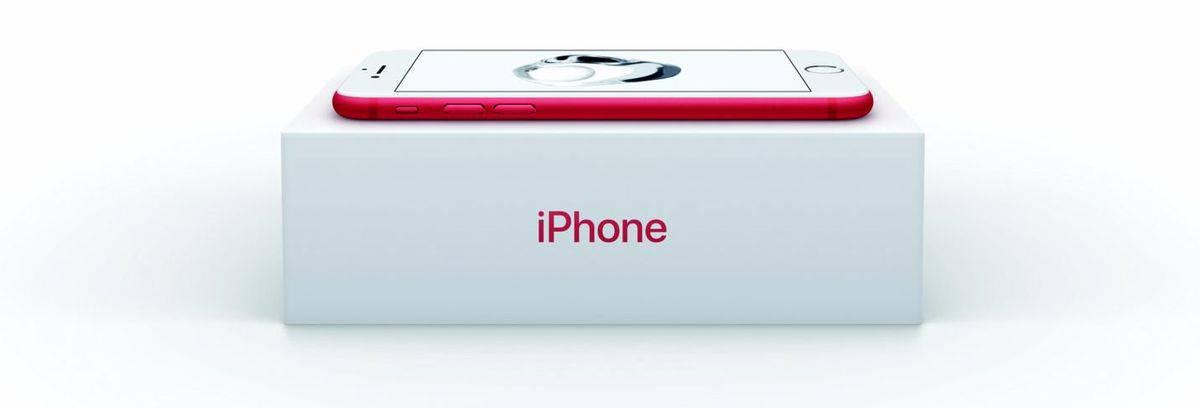 kirmizi-iphone-7-210317-2