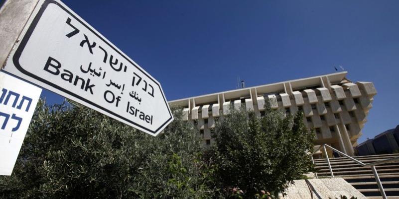 israil kripto para