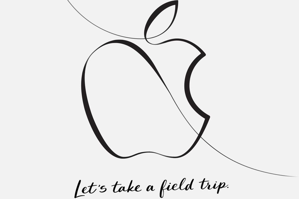 apple 27 mart
