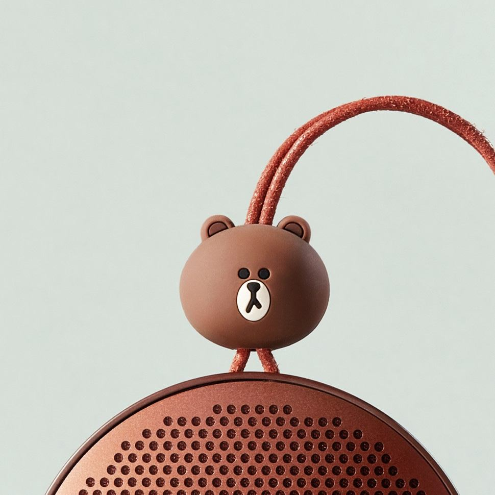 beoplay p2 brown