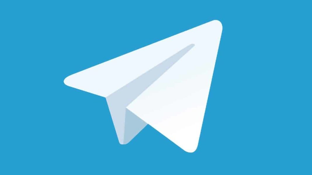 telegram video görüşme