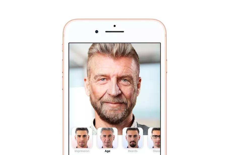 faceapp yaşlandırma programı