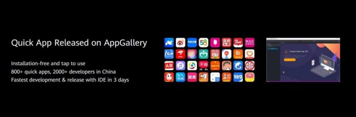 huawei app gallery quick app