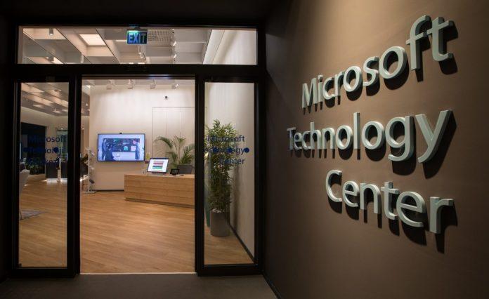 microsoft teknoloji merkezi