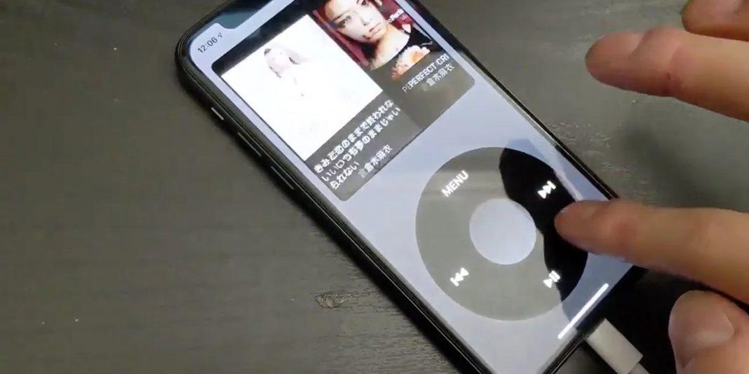 ipod uygulamasi iphone