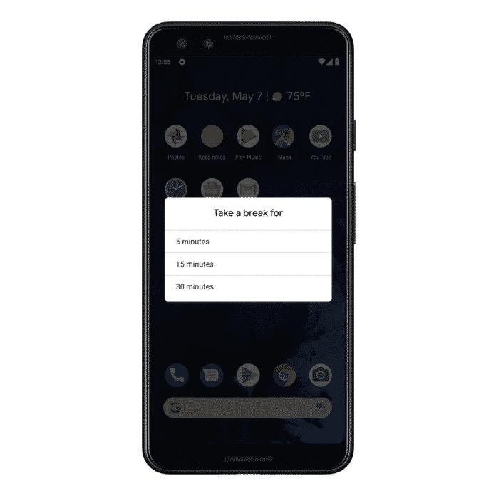 android 10 odak modu