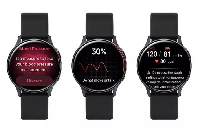 samsung health monitor galaxy watch active 2