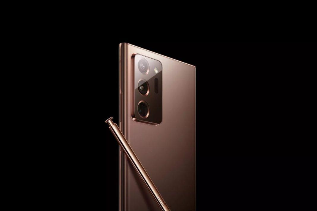 Galaxy Note 20 Ultra Samsung'un web sitesinde görüldü