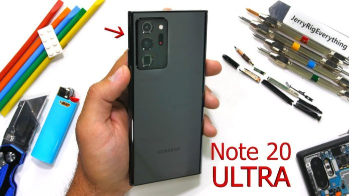 galaxy note 20 ultra