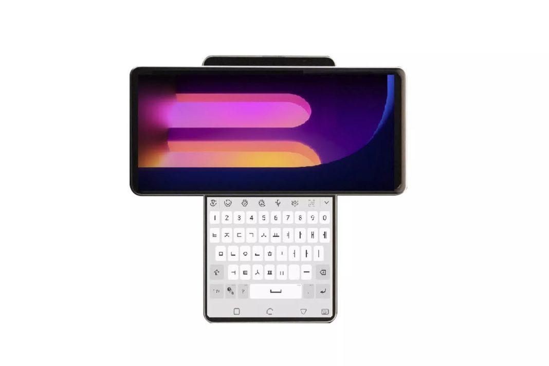 LG yakında tanıtacağı yeni akıllı telefonunun adını açıkladı