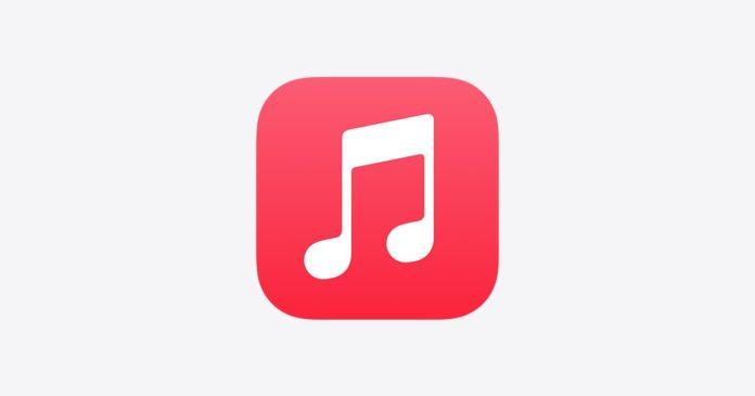 apple music hi-fi