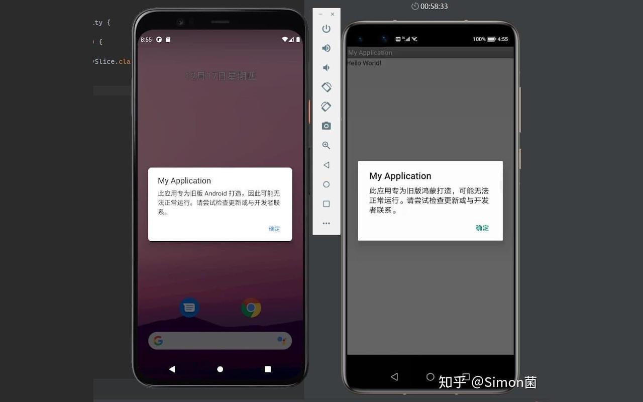 harmony os 2.0 beta android