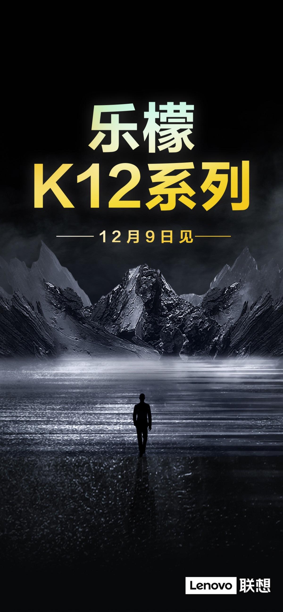 lenovo lemon k12