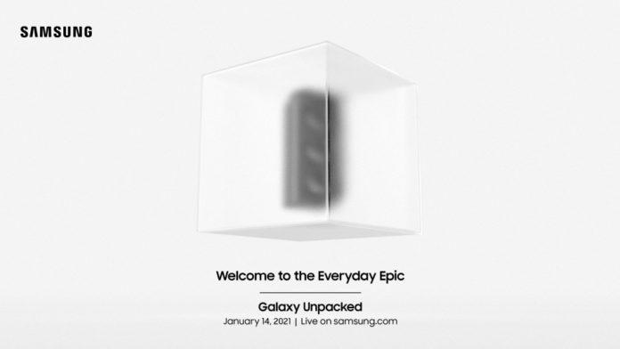 galaxy s21 tanıtım tarihi