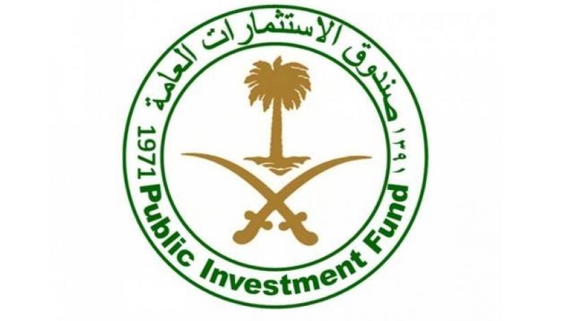 suudi arabistan varlık fonu