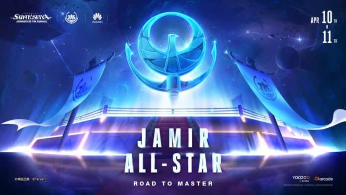 jamir all star gtarcade huawei