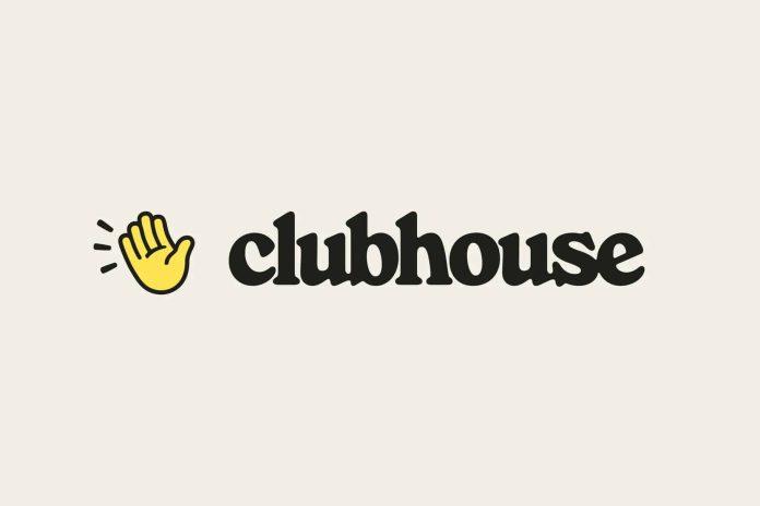 clubhouse davet ve bekleme listesi